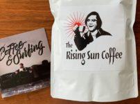 ザライジングサンコーヒー『After Surf Blend』アイキャッチ