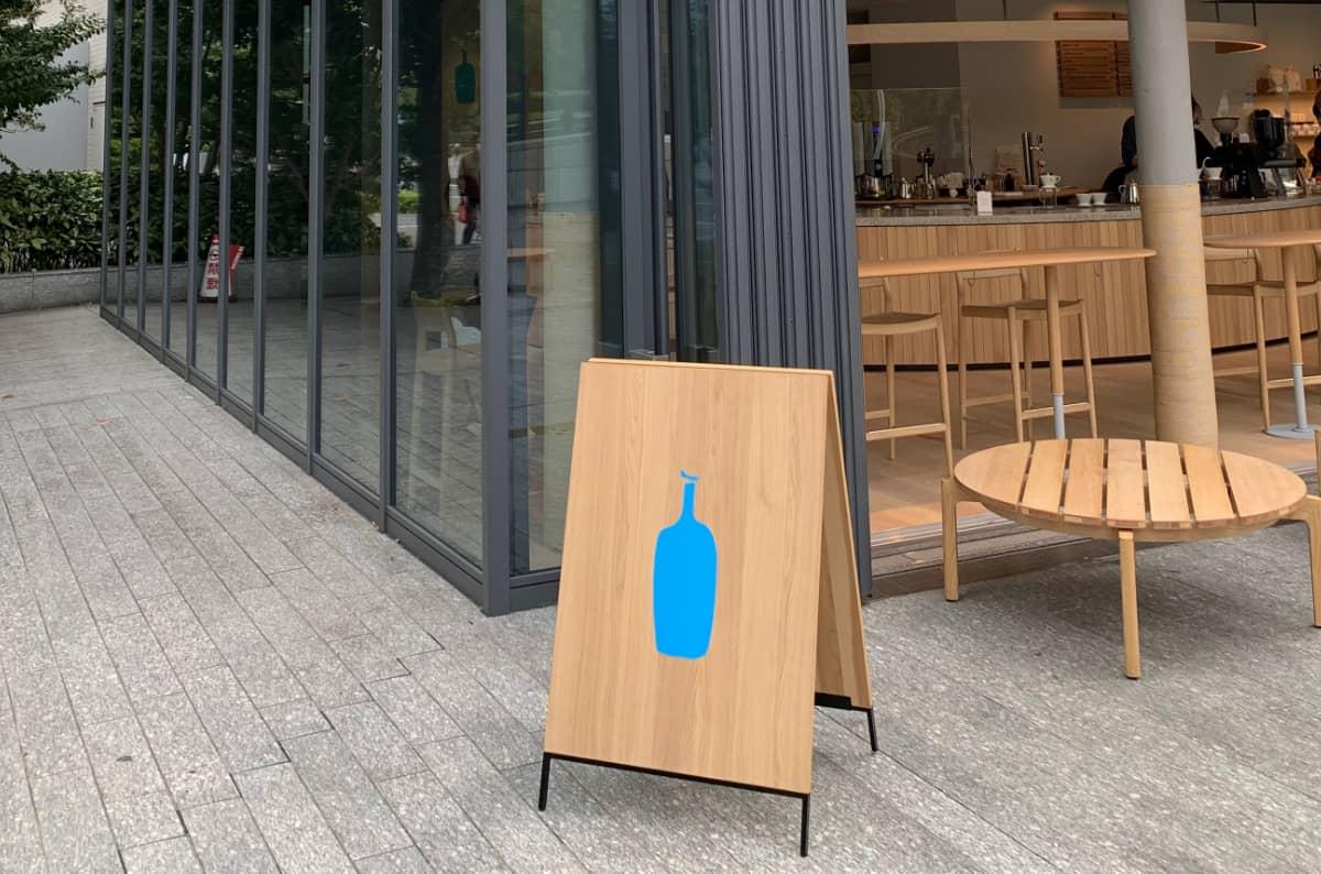 ブルーボトルコーヒーみなとみらいカフェ2