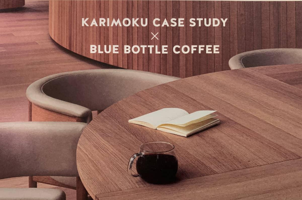 ブルーボトルコーヒーみなとみらいカフェ15