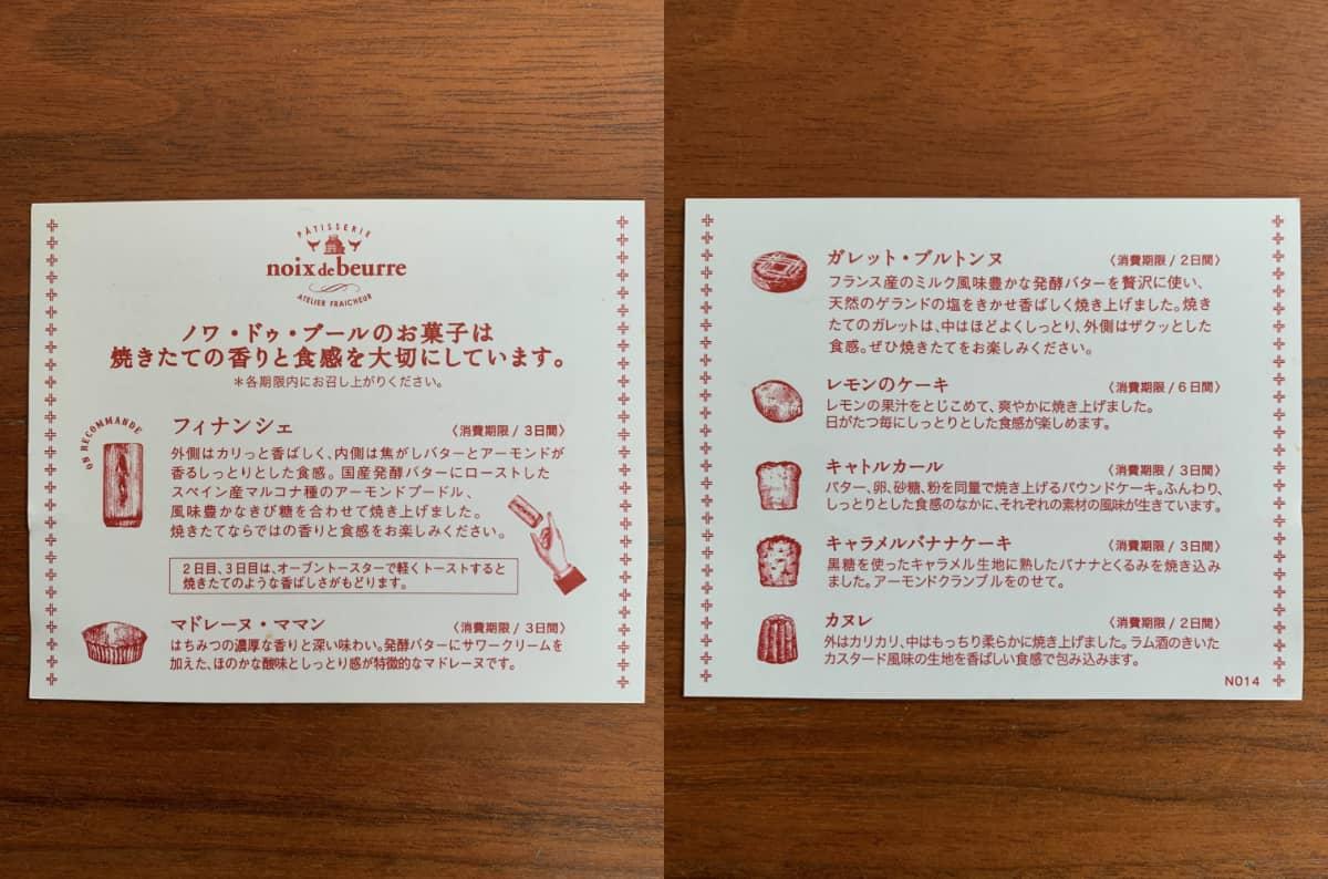 土居珈琲『ブランコチャヨック農園』13