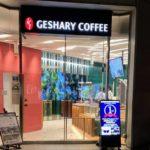 ゲシャリーコーヒー日比谷店