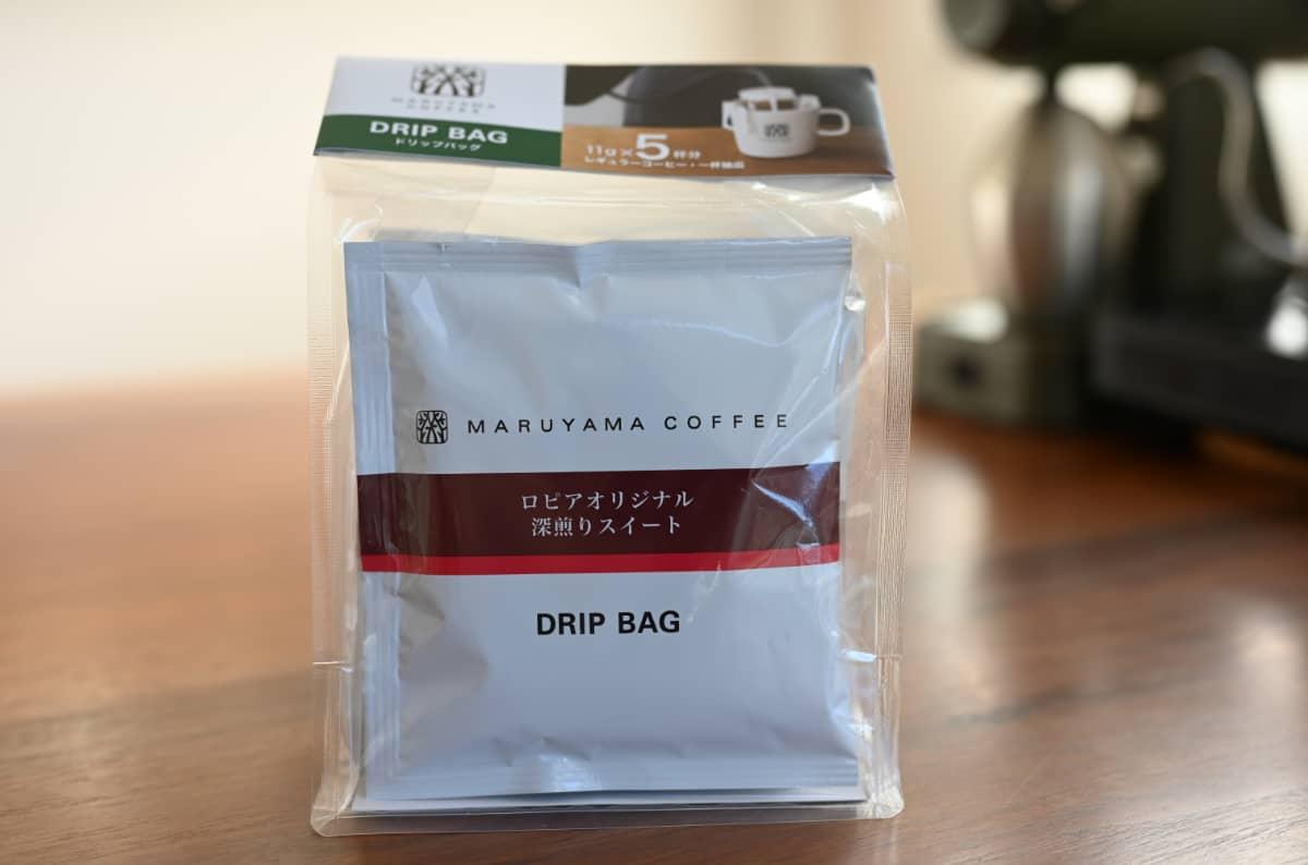 コーヒーを楽しむ簡単な方法 ドリップバッグ