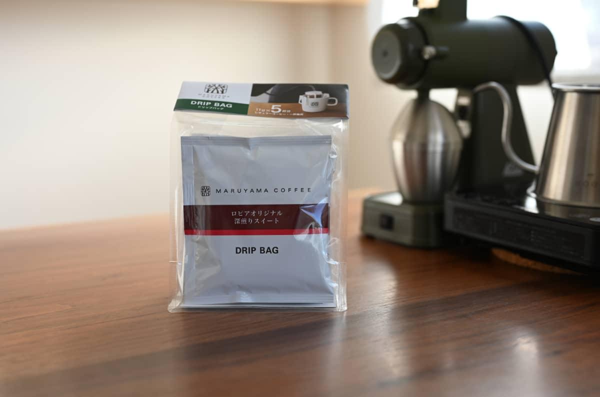 コーヒーを楽しむ簡単な方法 ドリップバッグ2