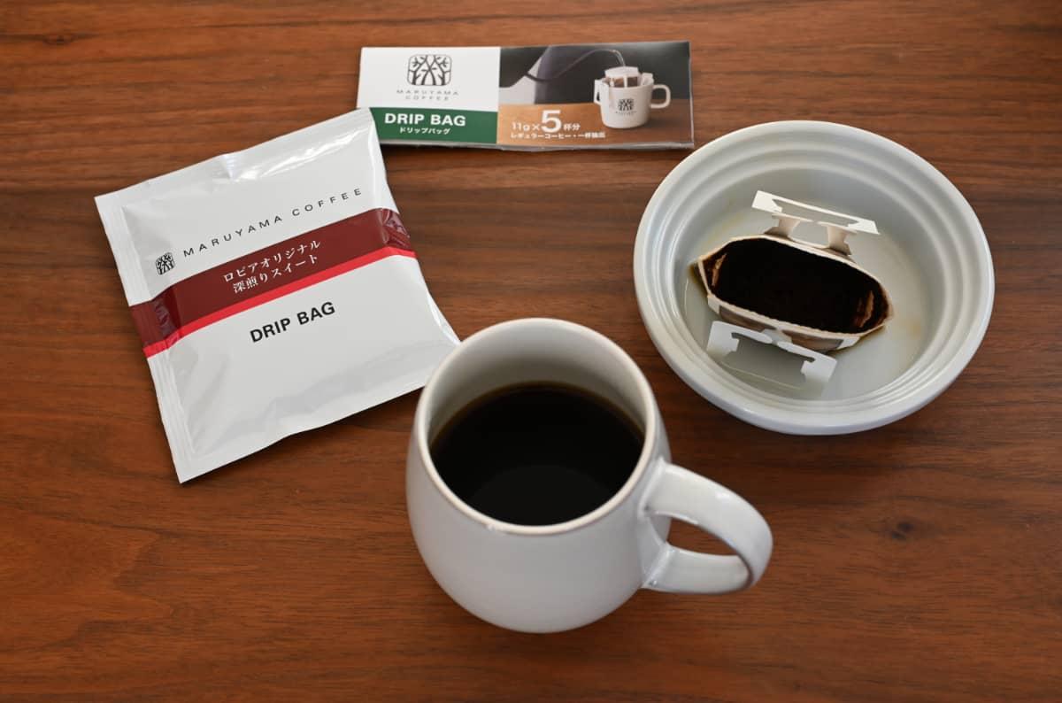 コーヒーを楽しむ簡単な方法 ドリップバッグ9