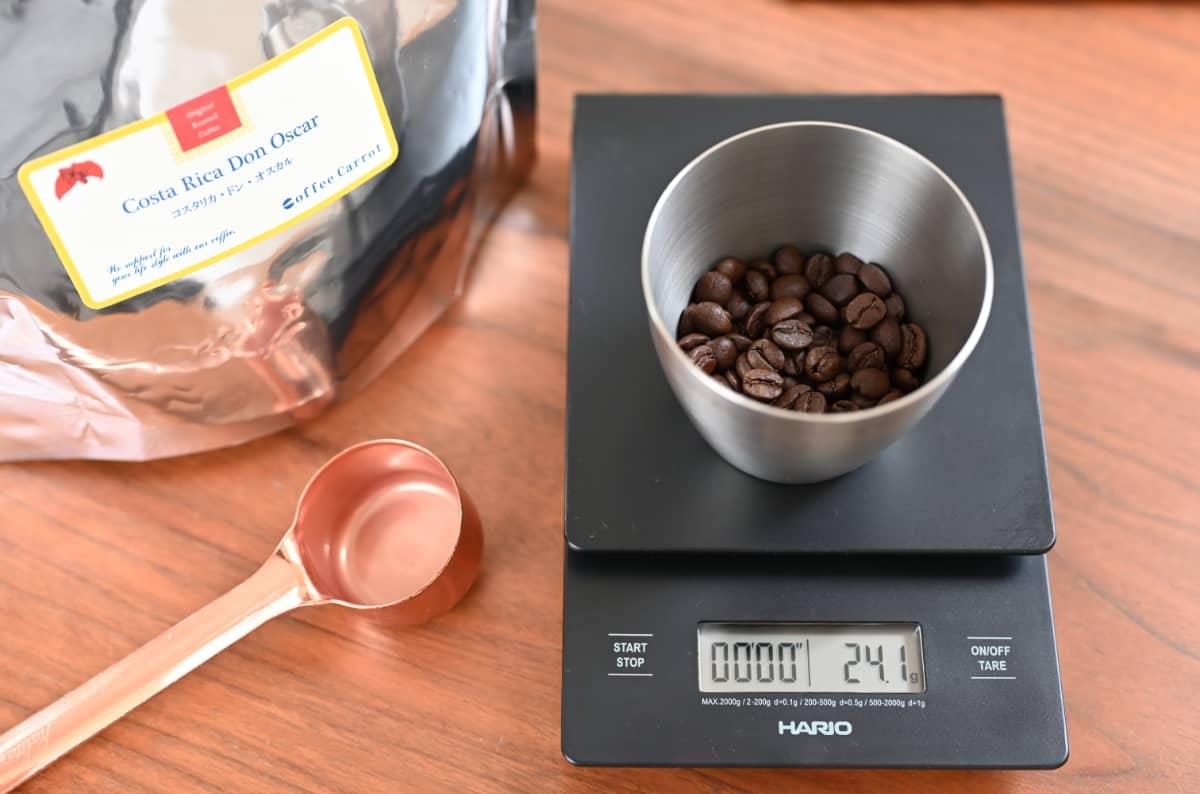 珈琲きゃろっと『コスタリカ ドン・オスカル』コーヒー豆計量