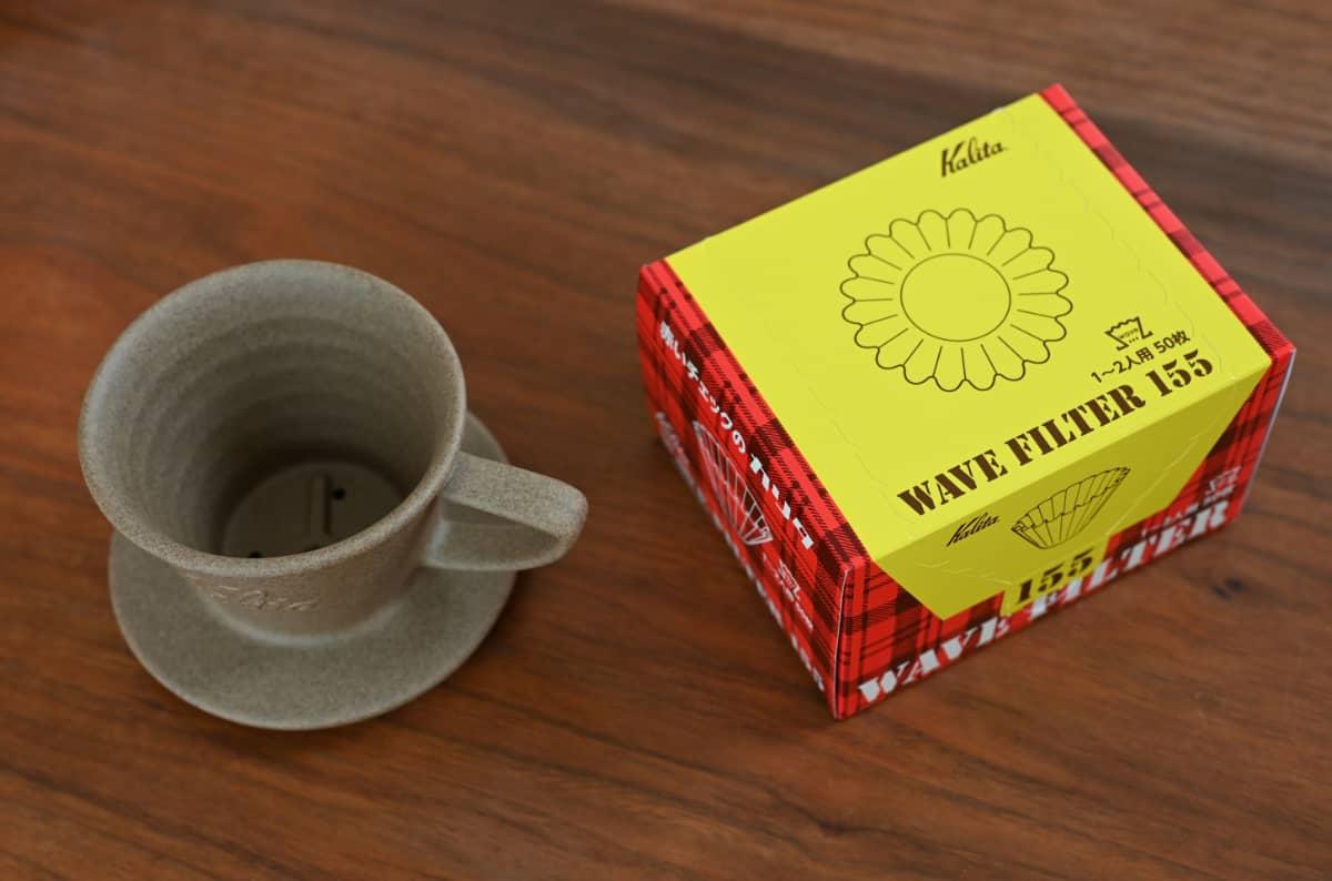 カリタ ウェーブドリッパー SG 155 砂岩陶土 ウェーブフィルター ウェーブフィルターの箱