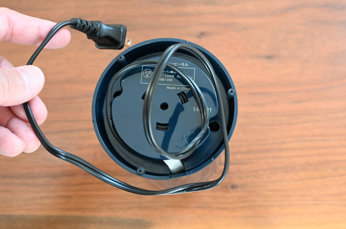 電動コーヒーミル メリタ バリエ・シンプル 電源コード 全長
