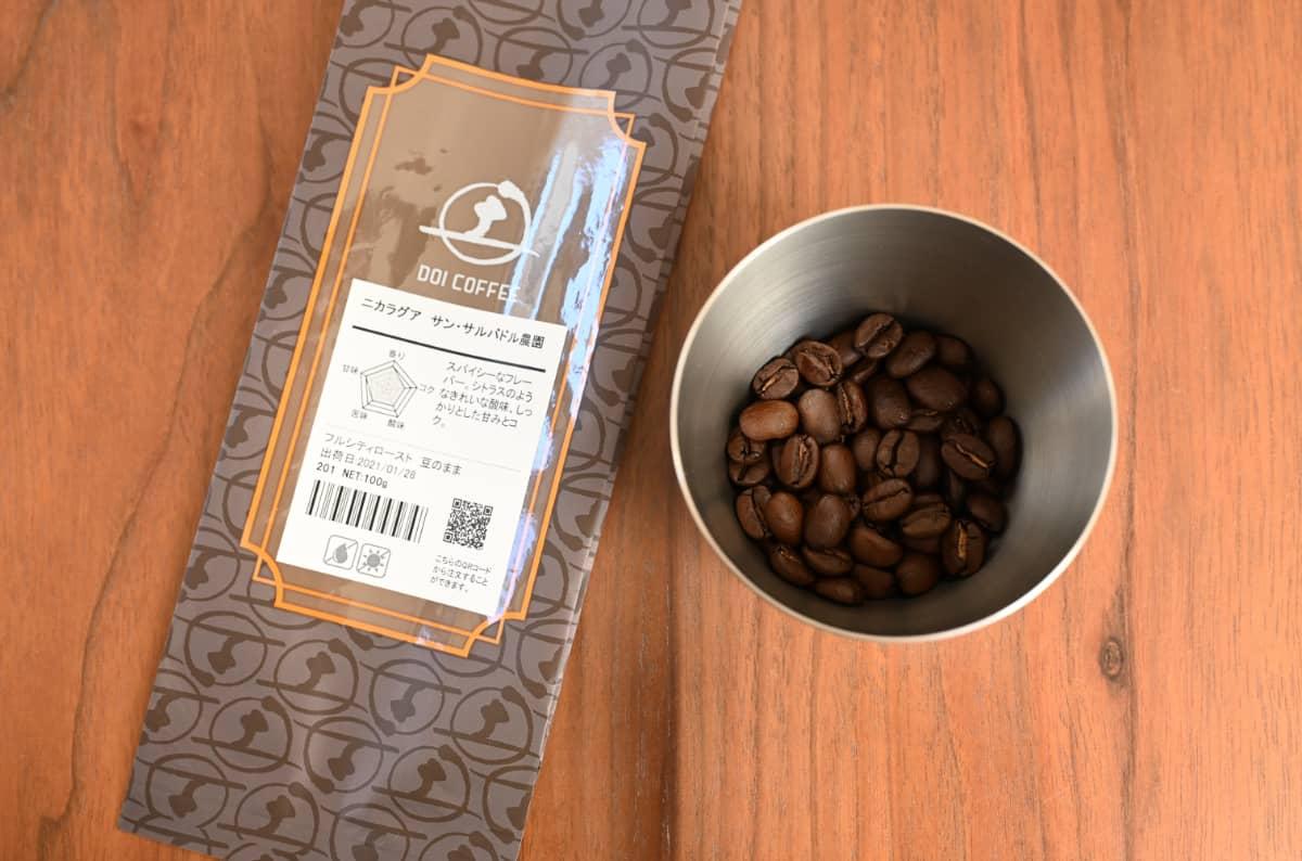 土居珈琲 ニカラグア サン・サルバドル農園 コーヒー豆 フルシティロースト