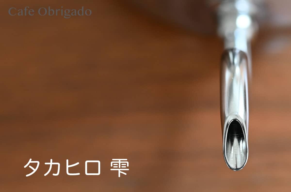 人気ドリップポット 徹底比較 ハリオ V60 珈琲考具 タカヒロ 雫 おすすめ タカヒロ コーヒードリップポット 雫 注ぎ口