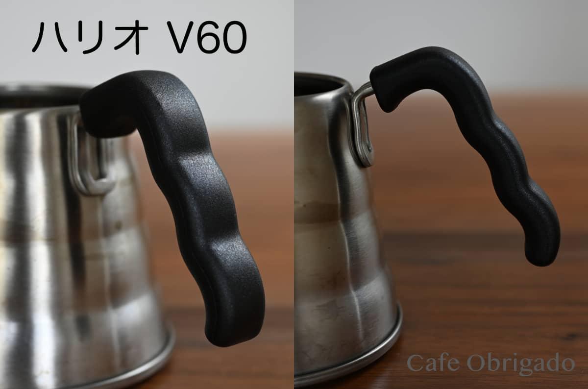 人気ドリップポット 徹底比較 ハリオ V60 珈琲考具 タカヒロ 雫 おすすめ HARIO V60 ドリップケトル ・ヴォーノ 持ち手 取っ手 樹脂製