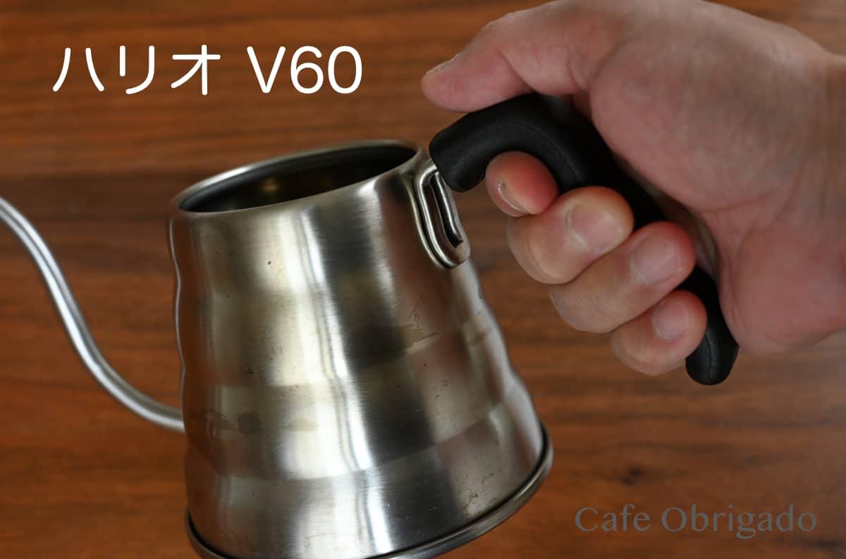 人気ドリップポット 徹底比較 ハリオ V60 珈琲考具 タカヒロ 雫 おすすめ HARIO V60 ドリップケトル ・ヴォーノ 持ち手 取っ手 フェノール樹脂製
