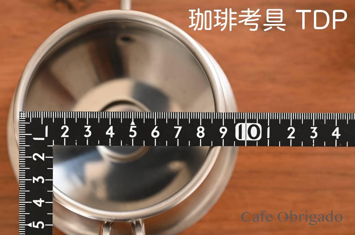 人気ドリップポット 徹底比較 ハリオ V60 珈琲考具 タカヒロ 雫 おすすめ 珈琲考具 ツードリップポット 開口部