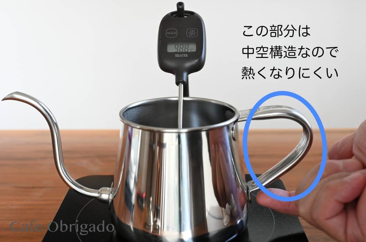 人気ドリップポット 徹底比較 ハリオ V60 珈琲考具 タカヒロ 雫 おすすめ タカヒロ コーヒードリップポット 雫 持ち手 取っ手 ステンレス製 熱い